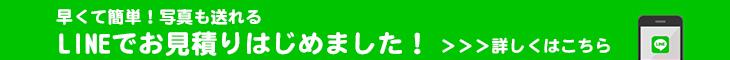 埼玉県越谷 エイジュン。最新施工事例をご紹介します。クロス、壁紙、フローリングの張替えでお客様の家が蘇ります